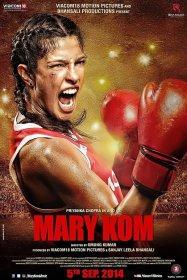 Mary-Kom-film-images-0e08e2c7-121c-4af5-a70a-5ded7d0cb5b