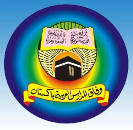 Wafaq Ul Madaris Al Arabia Pakistan Education Under Quran Teachings