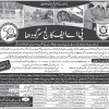 PAF College Sargodha 8th Class Pilot Eligibility Criteria Admission Application Process