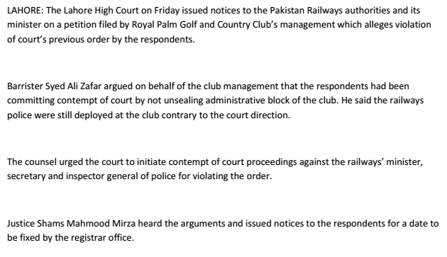Pakistan Railway And Royal Palm Issue Detail