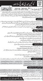 Queen Mary College Lahore Intermediate Part 1 Admission After 10th Class