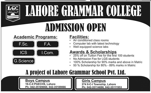 Lahore Grammar College Admission Open
