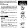 Pakistani Students Admission In MBBS BDS In Bangladesh Medical Colleges NTS Test Result 2017
