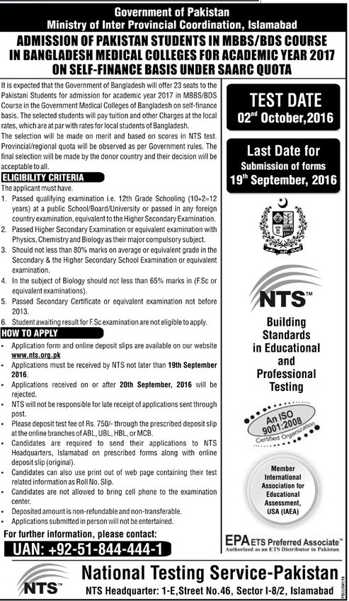 Pakistani Students Admission In MBBS BDS In Bangladesh Medical Colleges NTS Test Result 2016