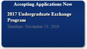 Semester Exchange Program 2017 For Pakistan Undergraduate Apply Online USEFP