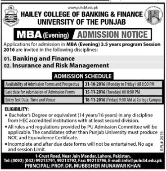 punjab-university-mba-evening-banking-and-finance-insurance-risk-management-in-lahore-admission-notice-2016