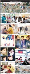 Junaid Jamshed Biography In Urdu Singer To Islamic Scholar