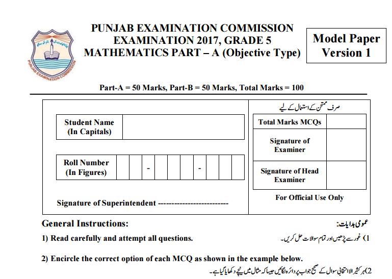 5th Class Math Model Paper PEC GRADE 5 MATHEMATICS PART