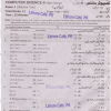 Computer Science Past Papers Of 9th Class 2016 Lahore Board Urdu English