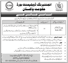 Engineering Development Board Govt Of Pakistan CEO Jobs Eligibility Experience Tasks