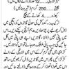Gajar Ka Halwa Recipe In Urdu With Khoya In English