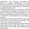 Public Service Commission Amendment Bill 2017 For FPSC Recruits