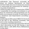Public Service Commission Amendment Bill 2017 For FPSC Recruits