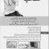 Kharish Ka Ilaj In Urdu Scabies Protection