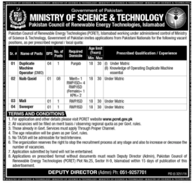 Naib Qasid Ministry of Science And Technology Islamabad Jobs 2017 Apply Online