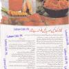 Benefits Of Carrot In Winter Season In Urdu