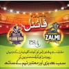 Peshawar Zalmi Vs Quetta Gladiators Match Pakistan Super League Final In Lahore Online