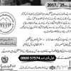 Census Duty Teachers 2017 List Punjab KPK Check Duties Online