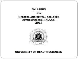 Medical And Dental College Admission Test Result 2017 UHS Entry Test Result