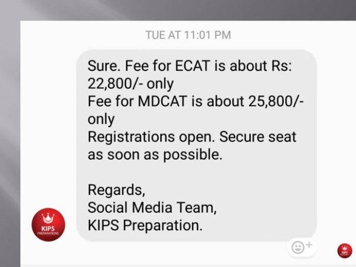 kips entry test preparation fee