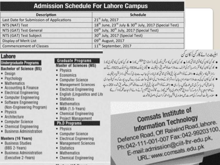 Comsats Lahore Admission Form Download Schedule 2017