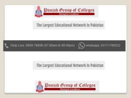Punjab College Lahore Admission 2017 Merit List Fsc, Inter, Intermediate, ICS, ICom