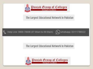 Punjab College Of Science Lahore Merit List 2017, Open Merit Pre Medical, Pre Engineering