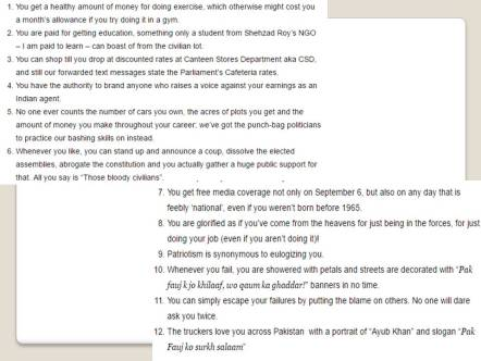 Reasons To Join Pakistan Army
