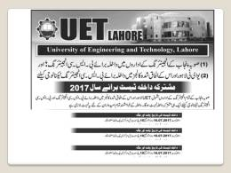 UET KSK Entry Test Result 2017 Kala Shah Kaku ECAT Result Online Check