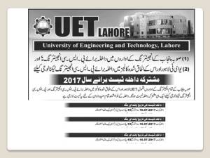 UET Combined Entry Test ECAT For Year 2017 BSc Engineering