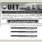 UET ECAT Entry Test Answer Key 2017 All Colors Red, Blue Green, Brown Of Answer Sheet