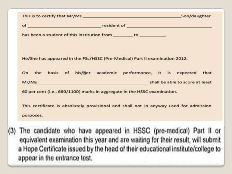 UHS Hope Certificate Sample And Format