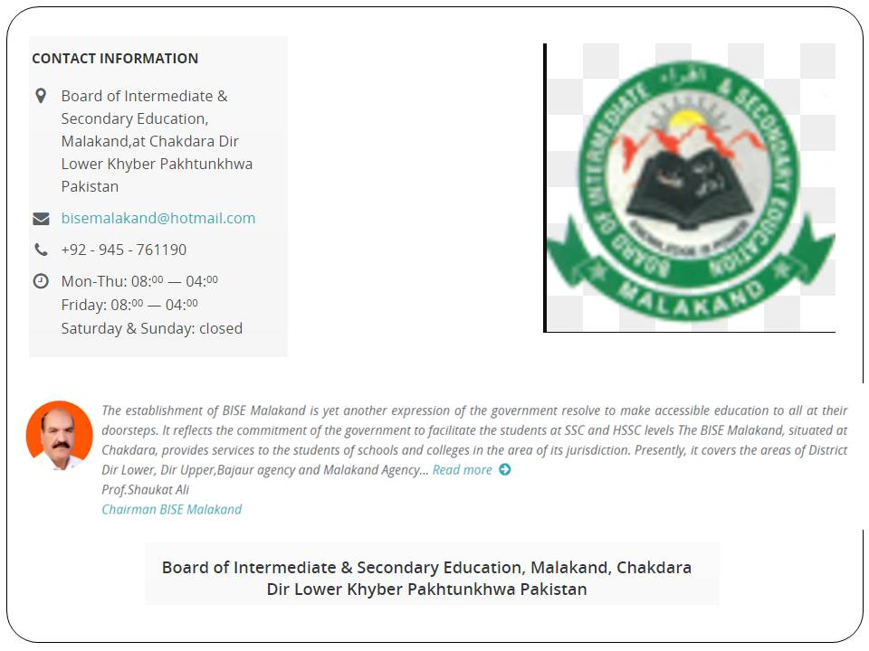 BISE Malakand Board Matric Result 2017 Top 10 Position Holders