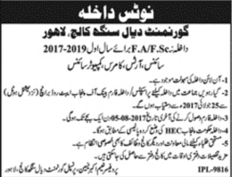Govt Dyal Singh College Lahore Admissions 2017 Intermediate, FA, FSC, Merit List