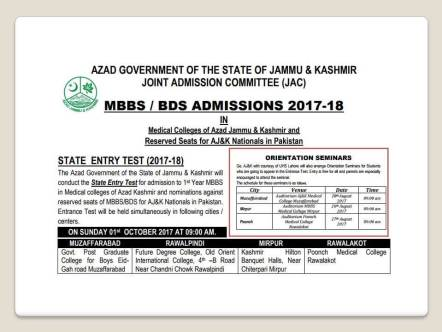 Azad Jammu and Kashmir Medical College Entry Test