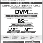 DVM Admission In Lahore 2017 Riphah Veterinary College