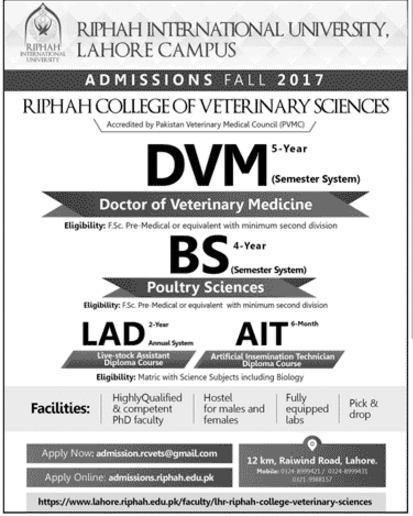 Riphah Veterinary College Lahore Admission 2017