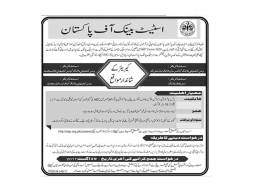 State Bank Of Pakistan OG 2 Jobs 2017 Apply Online, Syllabus, Past Papers, Pattern, Old Paper