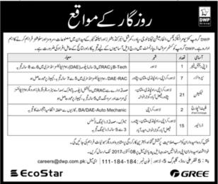 DWP Group Lahore Jobs 2017 Karachi, Rawalpindi, Multan, Peshawar Others