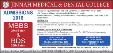 Jinnah Medical College Karachi MBBS Merit List 2017 JMC 1st, 2nd, 3rd Lists