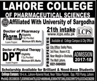 Lahore College Of Pharmaceutical Sciences Lahore DPT, Pharm D Admission 2017 Form, Fee Structure