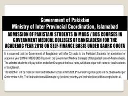 MBBS In Bangladesh For Pakistani Students 2017 NTS Test Sample Paper, Pattern