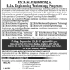 BSc Engineering Technology Admission 2017 Form MNS UET Multan Last Date