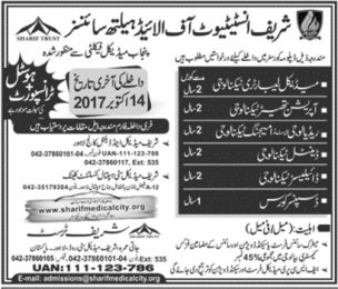 Medical Laboratory Technology Admission 2017 Sharif Institute Of Health Science Lahore
