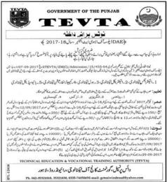 TEVTA Punjab Admissions 2017 Online Form, Prospectus, DAE