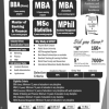 UVAS Business School MBA, BBA, MSc Admission 2017 Form, Online Admissions Criteria
