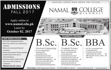 Namal University College Mianwali Admission Form 2017 Electrical Engineering, Computer Science