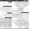 Dawood Engineering University DUET Karachi Admission 2017 Advertisement