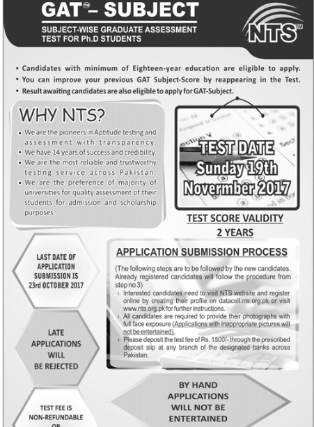 GAT Subject NTS Test Schedule 2017 Advertisement