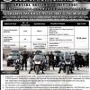 Sindh Police Commando SSU Written Test Result 2017 Answer Key Online Check